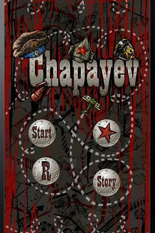 Chapayev Hot Released Hit Game
